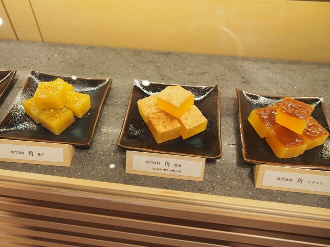 東京駅 お土産9