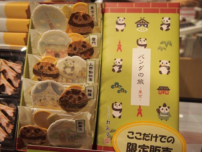 東京駅 お土産10