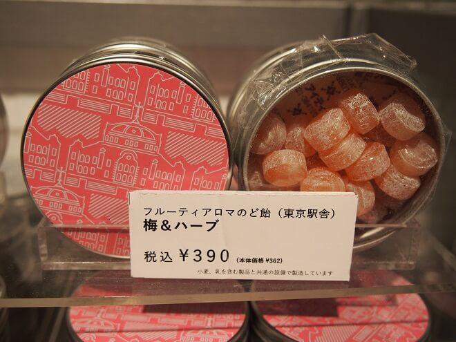 東京駅 お土産6