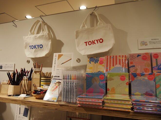 東京駅 お土産14