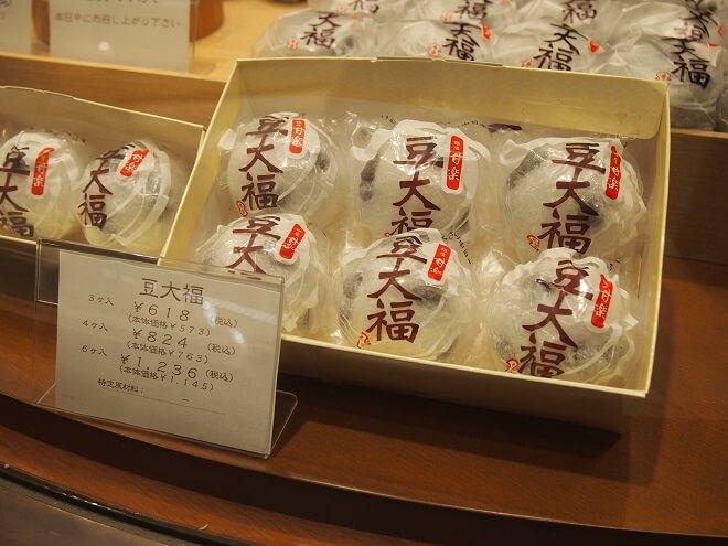 東京駅 お土産11