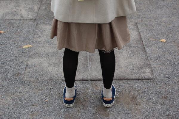 foot open photo