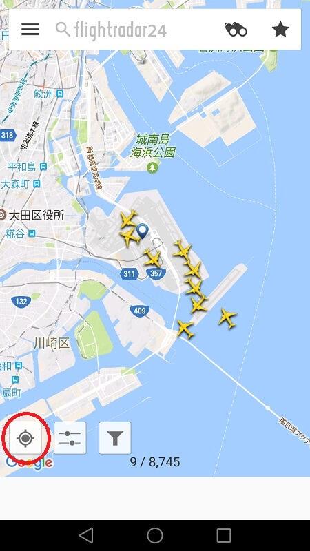 flightradar24now
