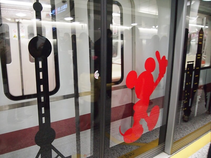 ディズニー駅