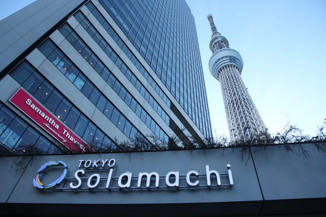 東京デート1