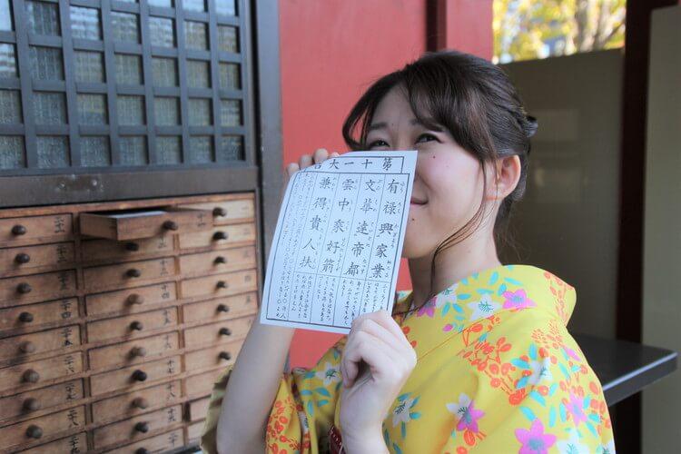 浅草着物デート6
