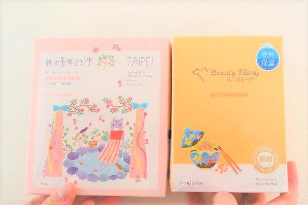 台湾お土産15