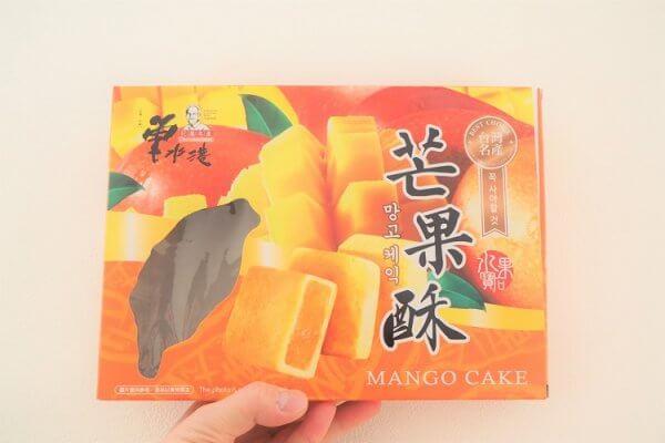 台湾お土産3