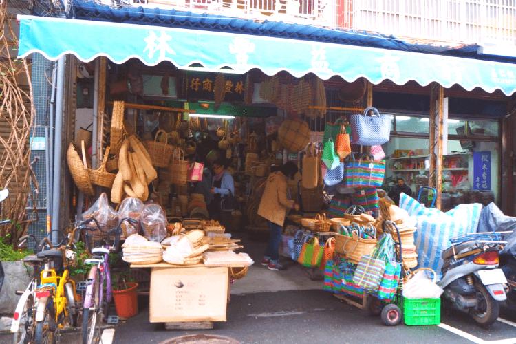 迪化街の雑貨17