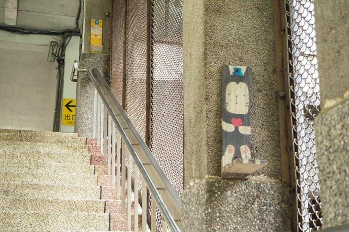 台湾 猫村12