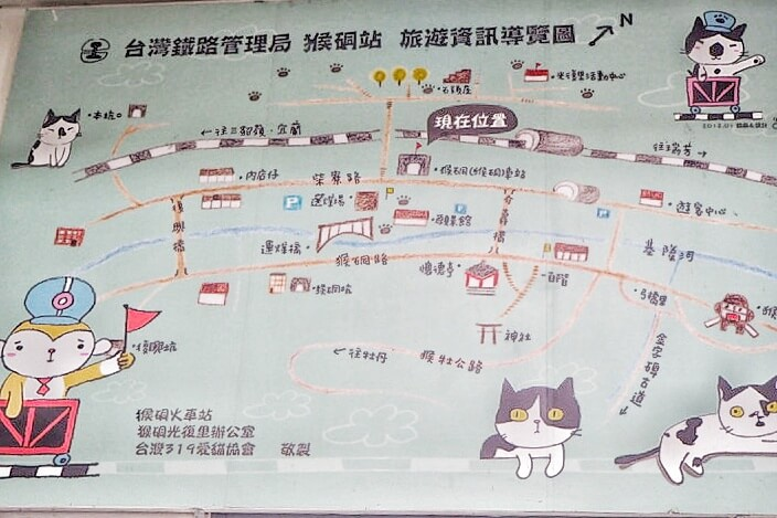 台湾 猫村14