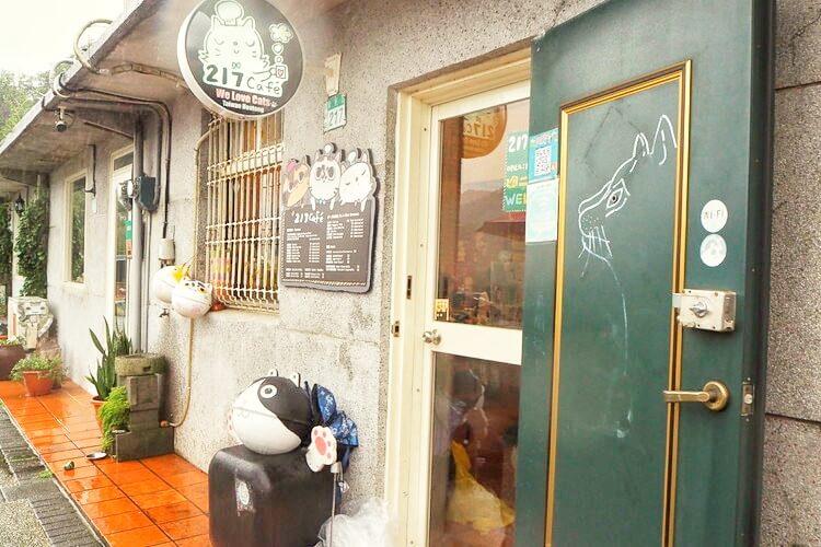 台湾 猫村9
