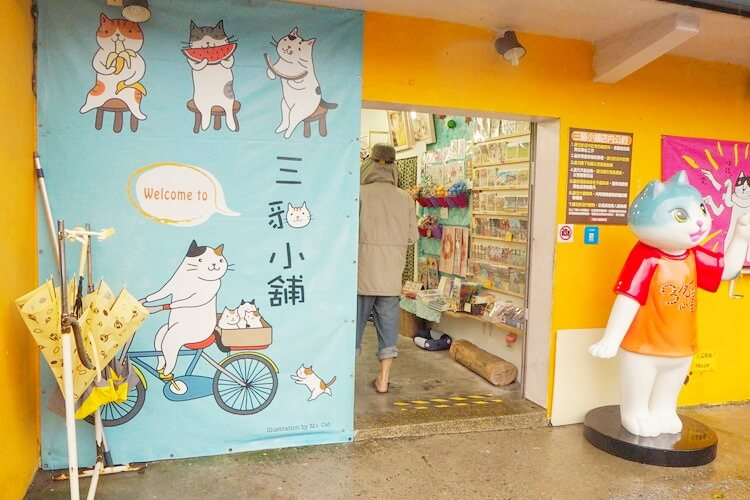 台湾 猫村28