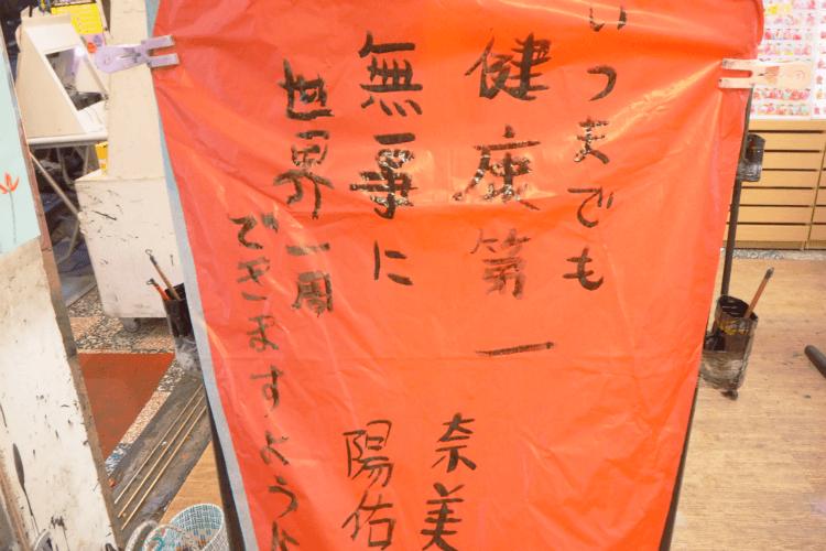 台湾十分のランタン9