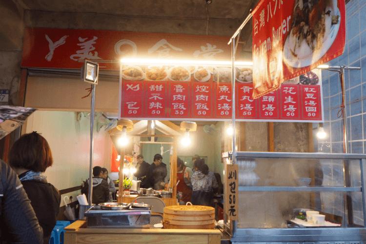 台湾十分のランタン21