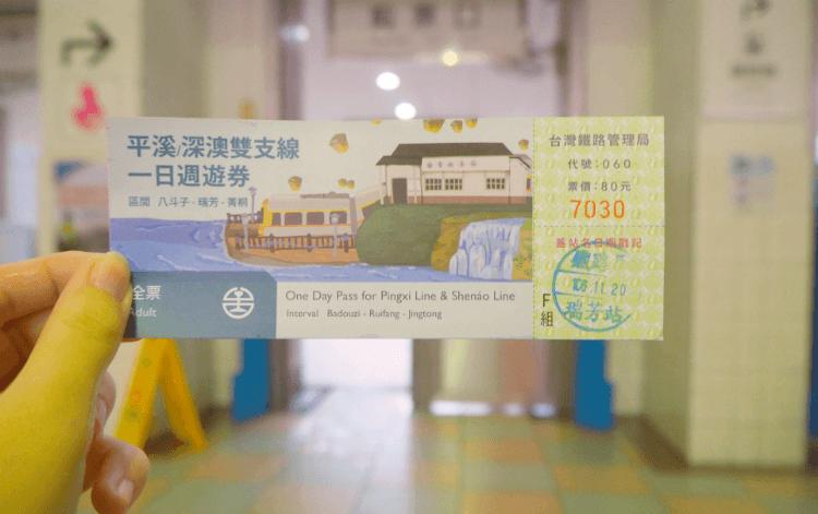台湾十分のランタン17