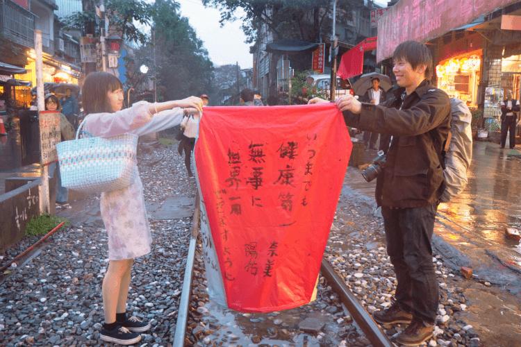 台湾十分のランタン2