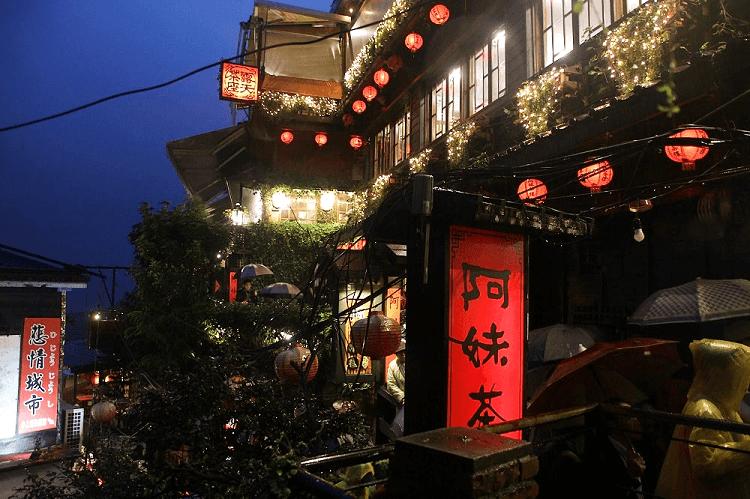 台湾旅行記42