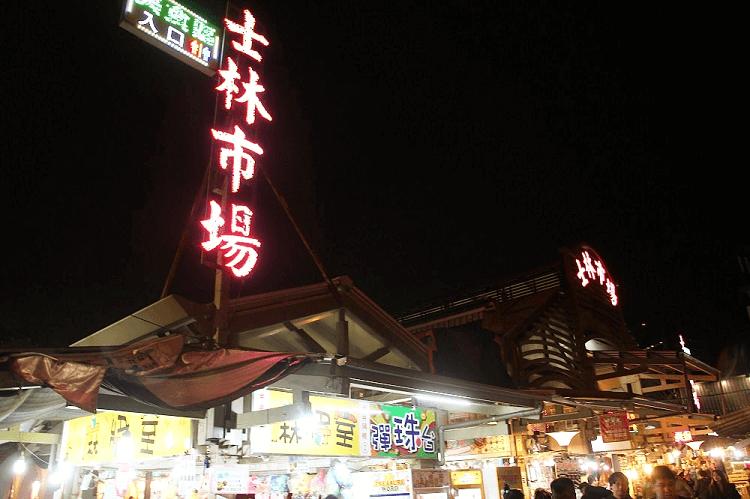 台湾旅行記16