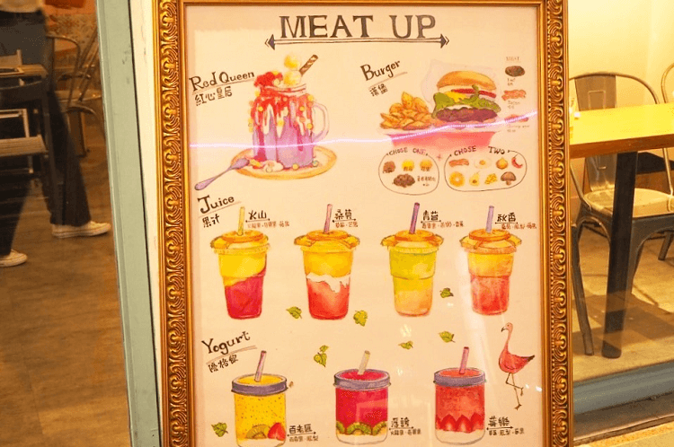 Meat upのスムージー