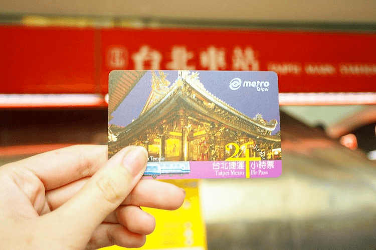台湾旅行記7