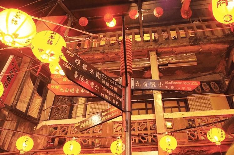 台湾旅行記41