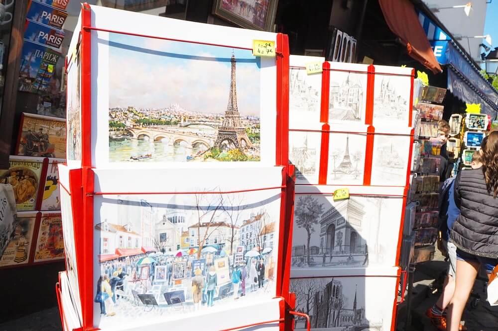 パリの風景画