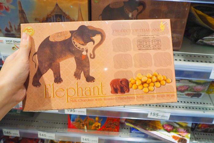 タイの象型チョコレート