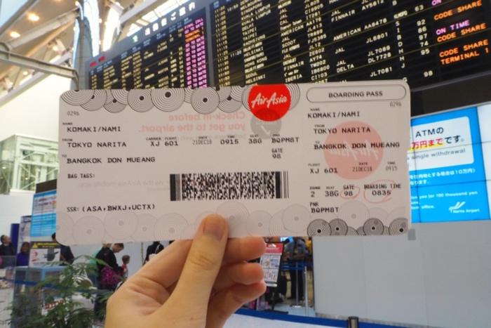 タイ旅行の費用16