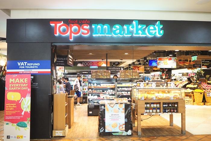 タイのスーパー