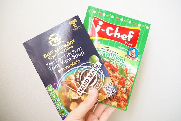タイお土産お菓子12