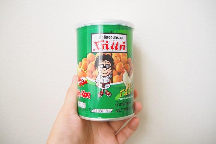 タイお土産お菓子2