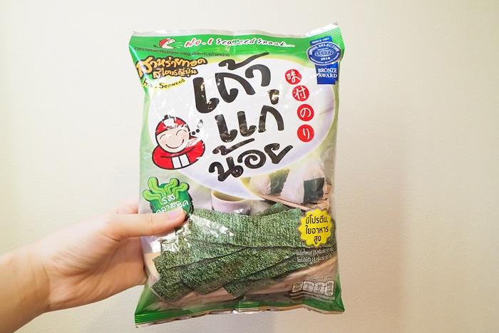 タイお土産お菓子11