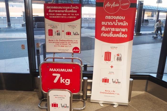 タイ旅行の費用2