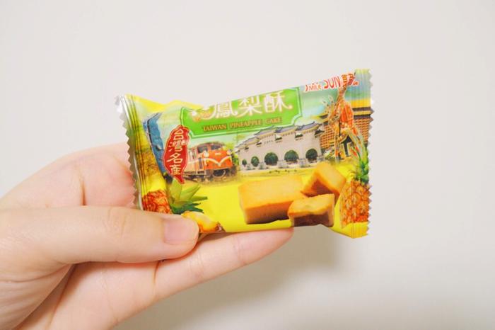 台湾お土産通販4