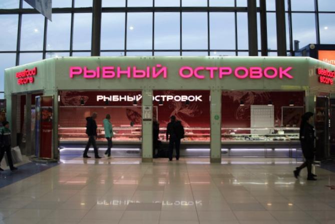 ウラジオストク旅行記6
