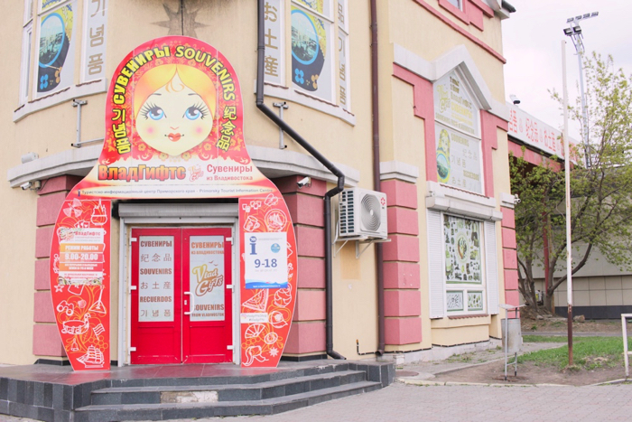 ウラジオストク旅行記18