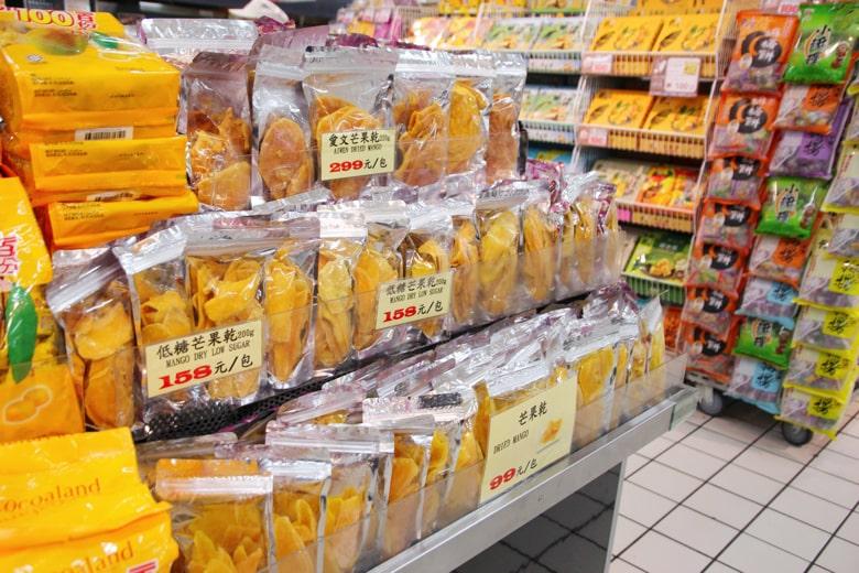 スーパーのドライフルーツ