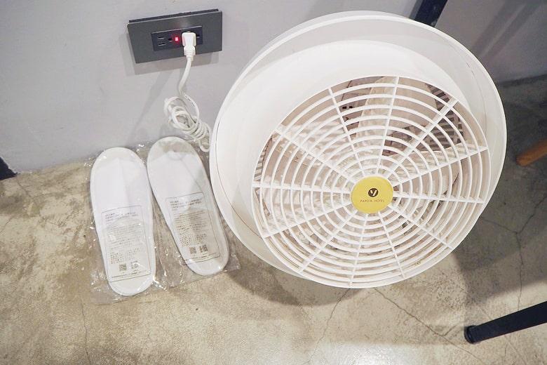 パポアホテルの扇風機