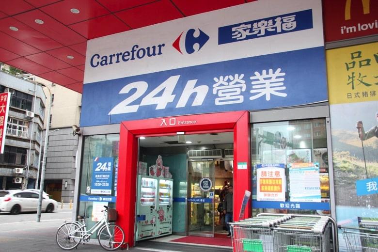 台湾のカルフール