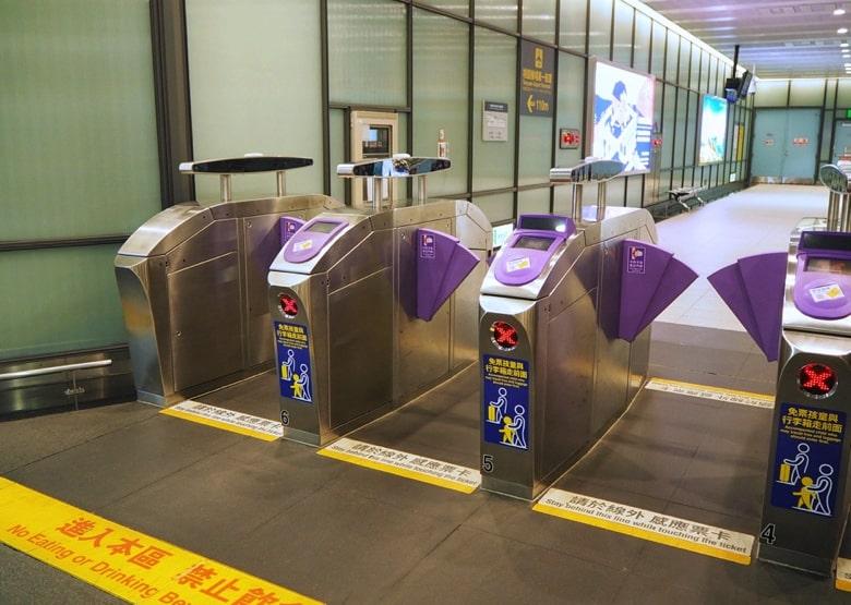 台湾の空港MRT